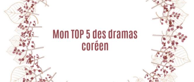 Dramas_maisondesdecouvertes